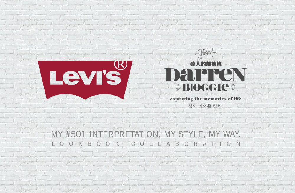 My LEVI'S #501 Interpretation, My Style, My Way. What's Yours?