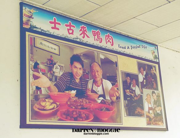 Skudai Duck Noodles & Rice Restaurant 士古来鸭肉 at Skudai, JB