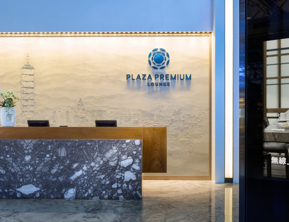 Plaza Premium Lounge Officially Debuts in Taipei