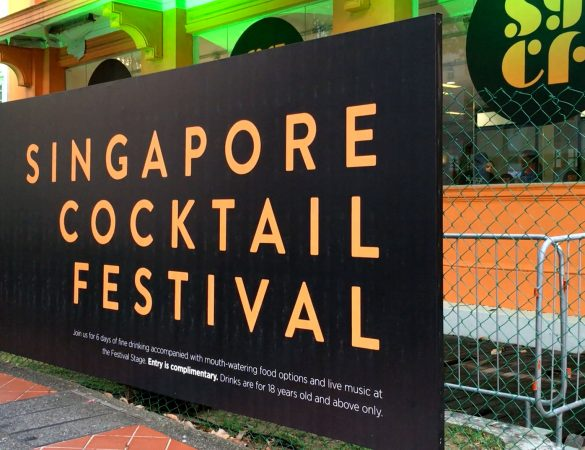 8 Tips to Enjoy Singapore Cocktail Festivals