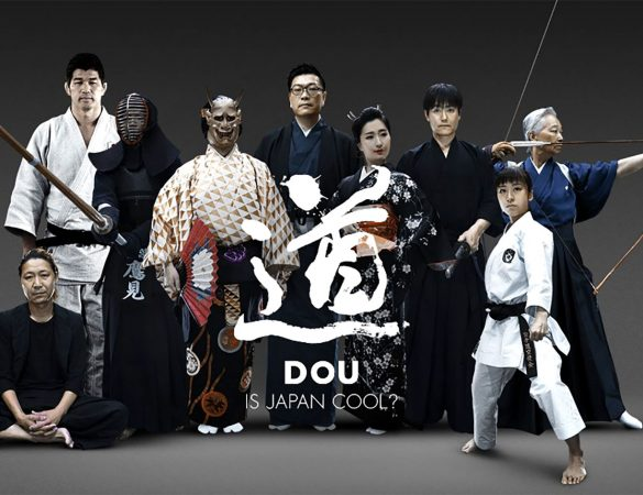 """""""IS JAPAN COOL? DOU"""" – Preserving and Passing On Traditional Japanese Cultures On to a New Era"""