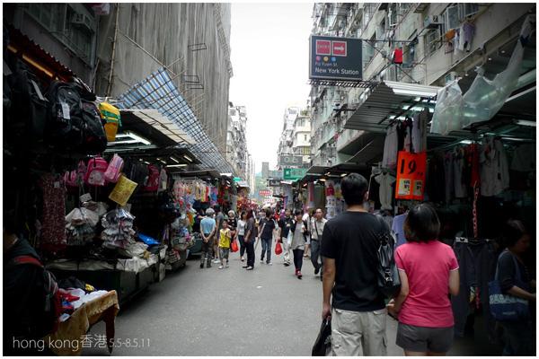 4D3N Hong Kong Summer Trip 香港盛夏之旅