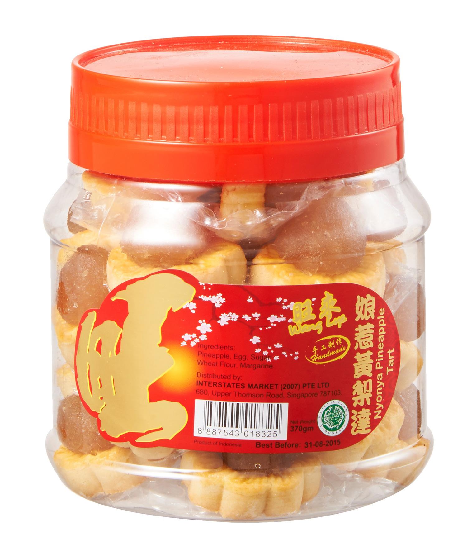 Wang-Lye-Nyonya-Pineapple-Tart | Darren Bloggie 達人的部落格