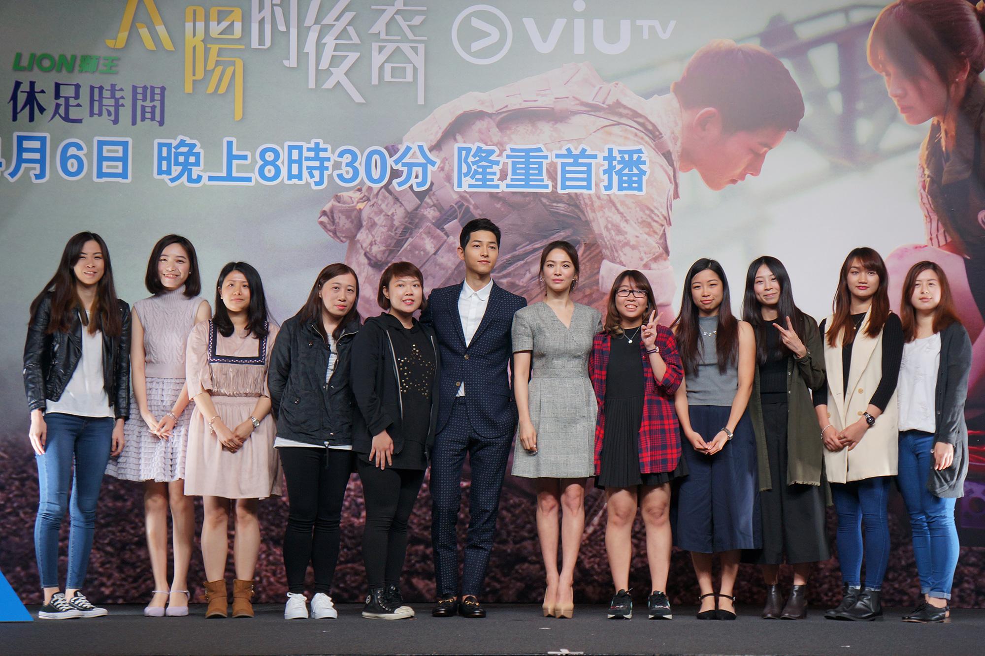 Viu---DotS-HK-Press-Con---5