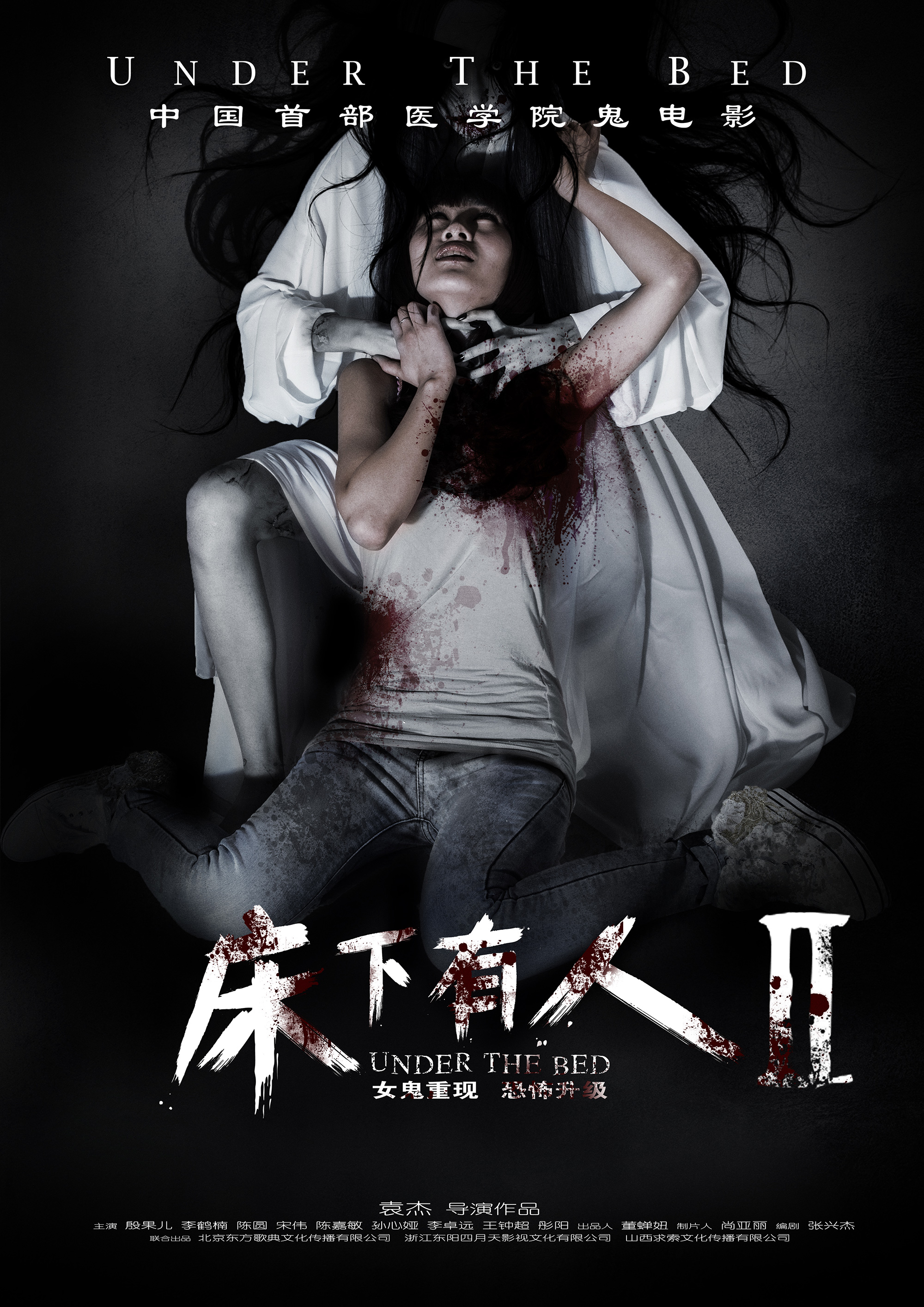 Asian Fear Fest  Thrills Selection Of The Best Made-In-Asia Horror Movies  Darren -5827