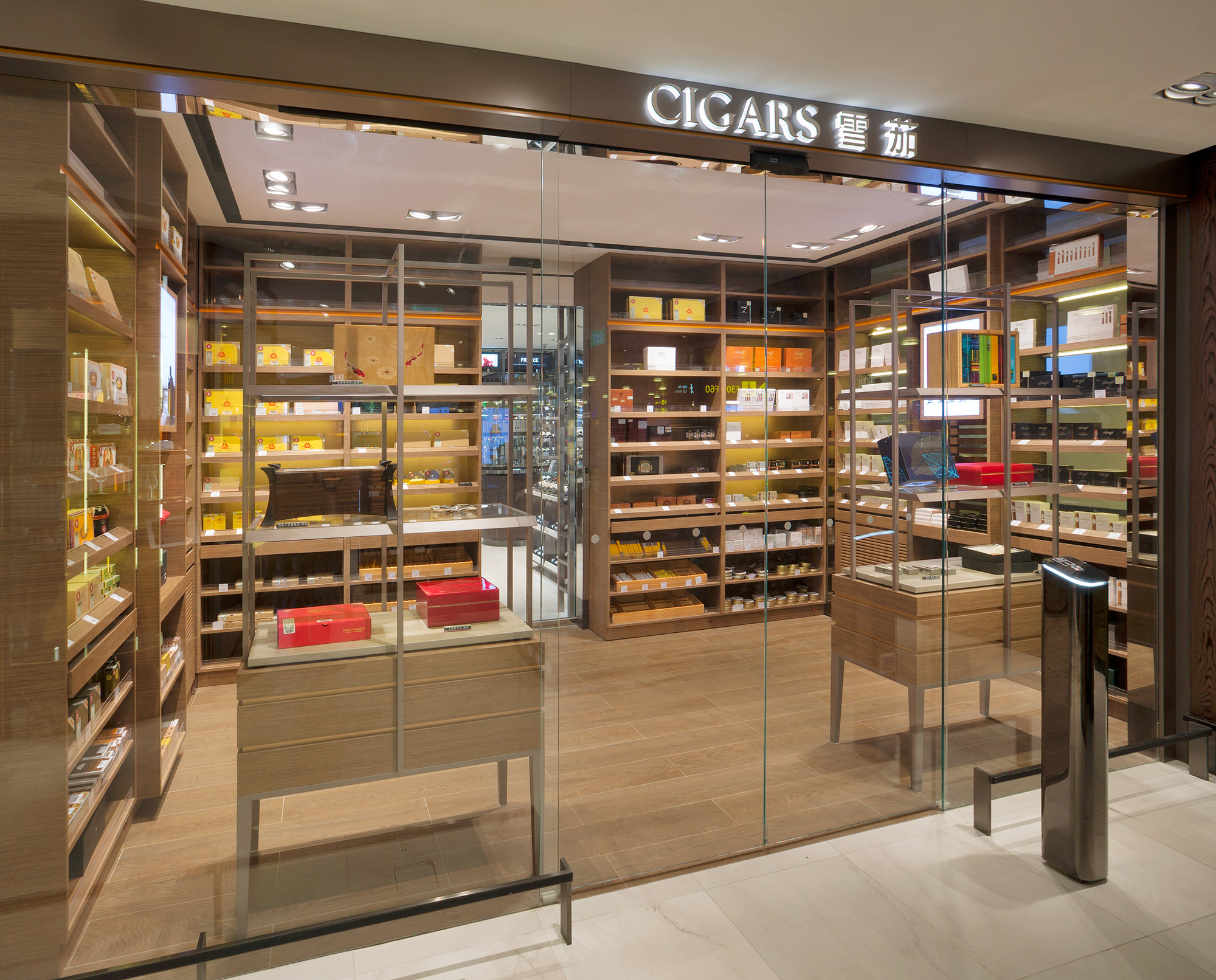 DFS-T2-Duplex---The-Cigar-Room