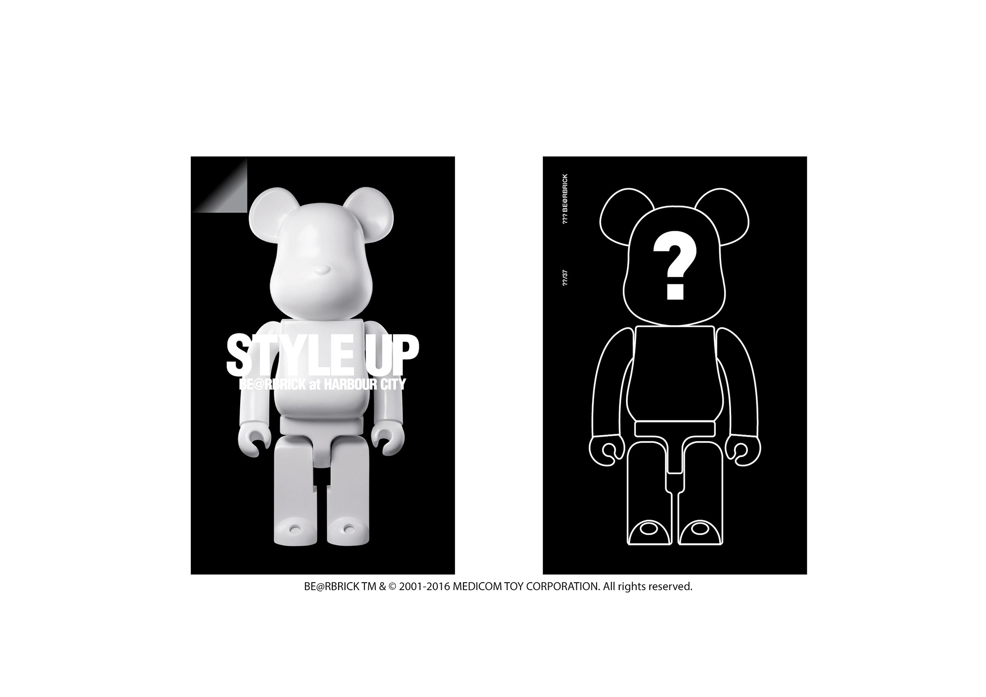 """46060804 Harbour City proudly presents a special series of """"Style Up BE@RBRICK""""  collectibles during the exhibition period, which includes Exhibition  Booklets, ..."""