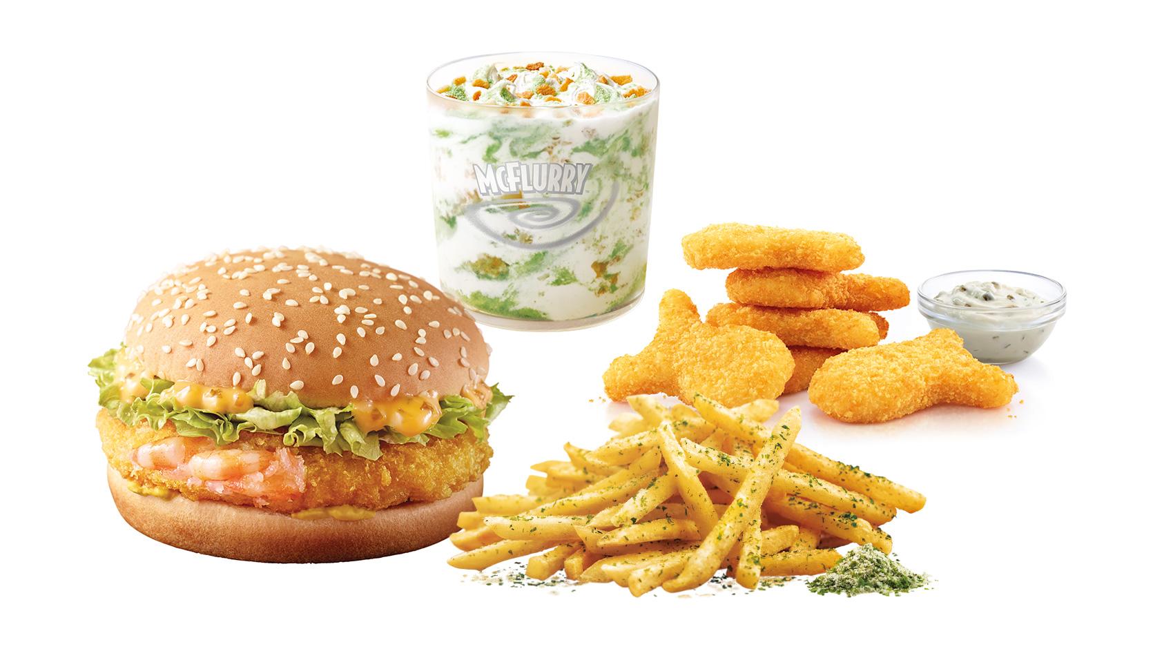 ebi-burger