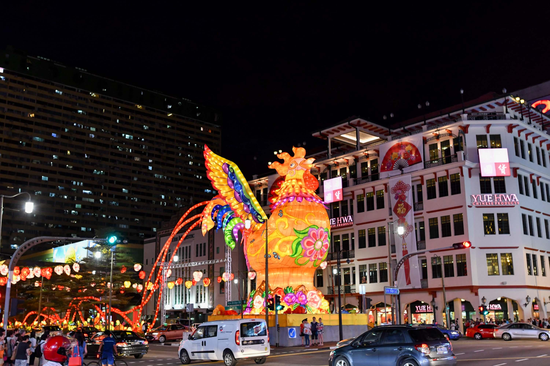 Chinese New Year 2020 Chinatown Light Up Enrkgf Newyearplus Site