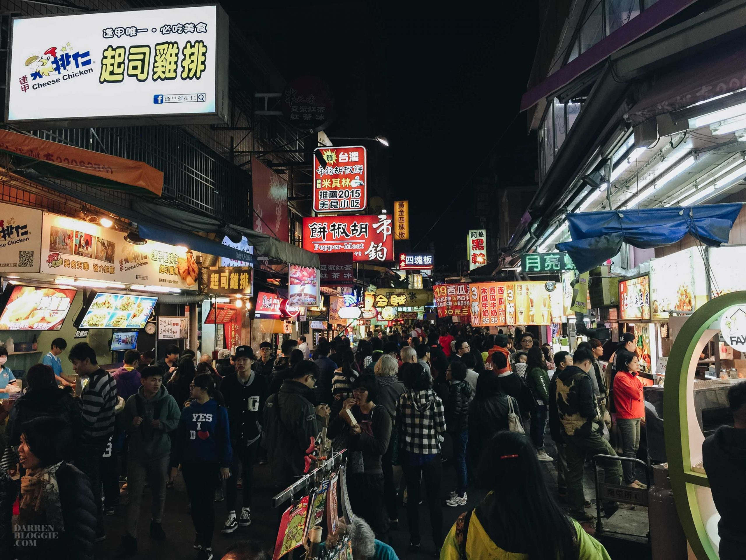 Fengjia Night Market in Taichung
