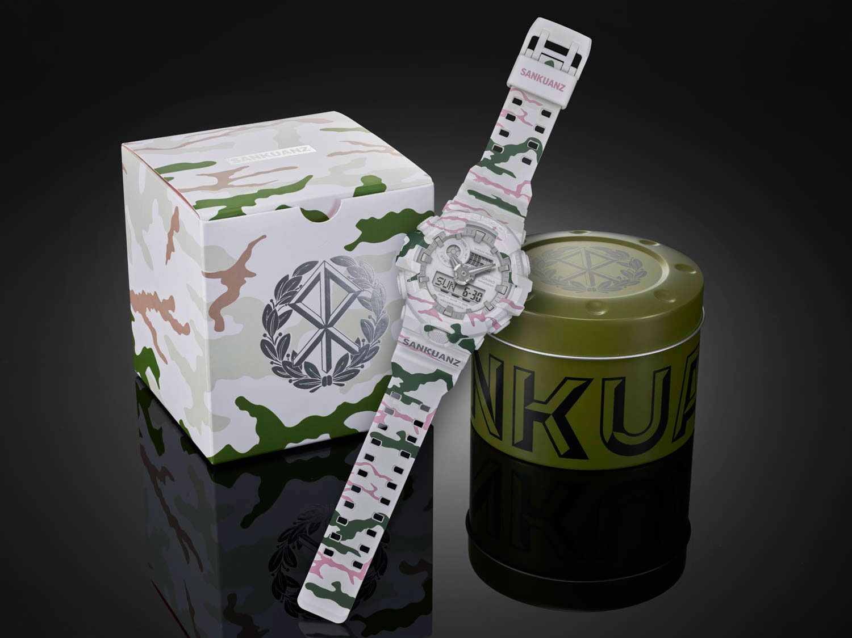 CASIO X SANKUANZ G-Shock Limited Edition Watch