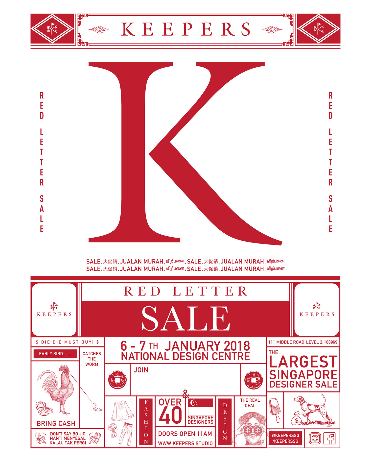 The KEEPERS Red Letter Sale