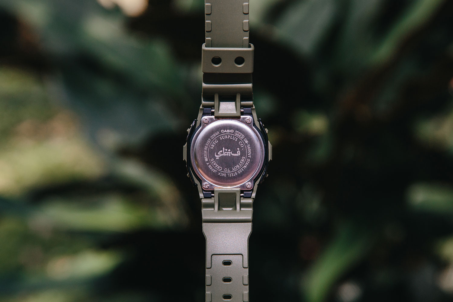 CASIO Releases G-SHOCK X SBTG Limited Edition Timepiece