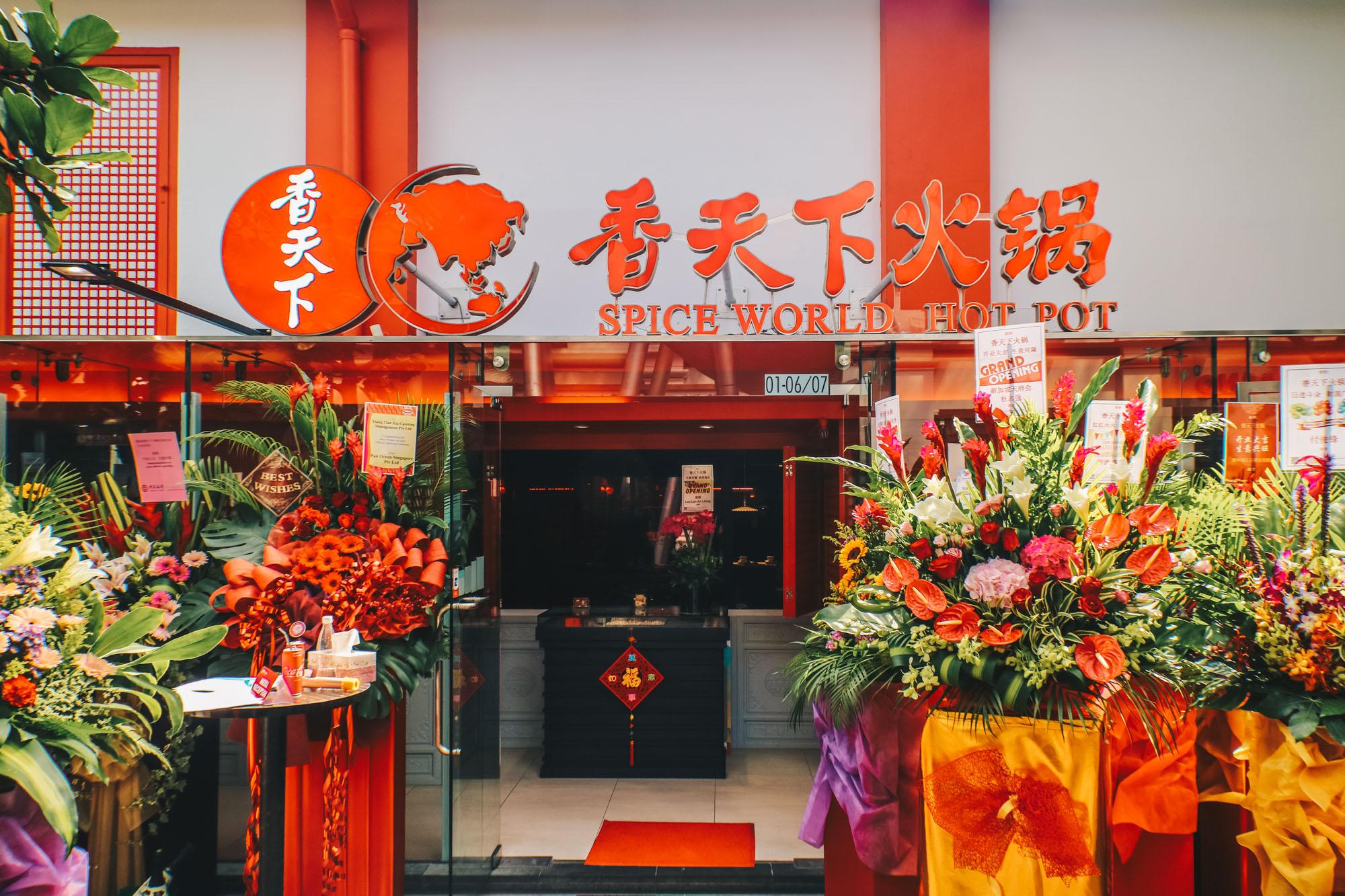 spiceworld-xiang-tian-xia-hotpot-steamboat-darrenbloggie