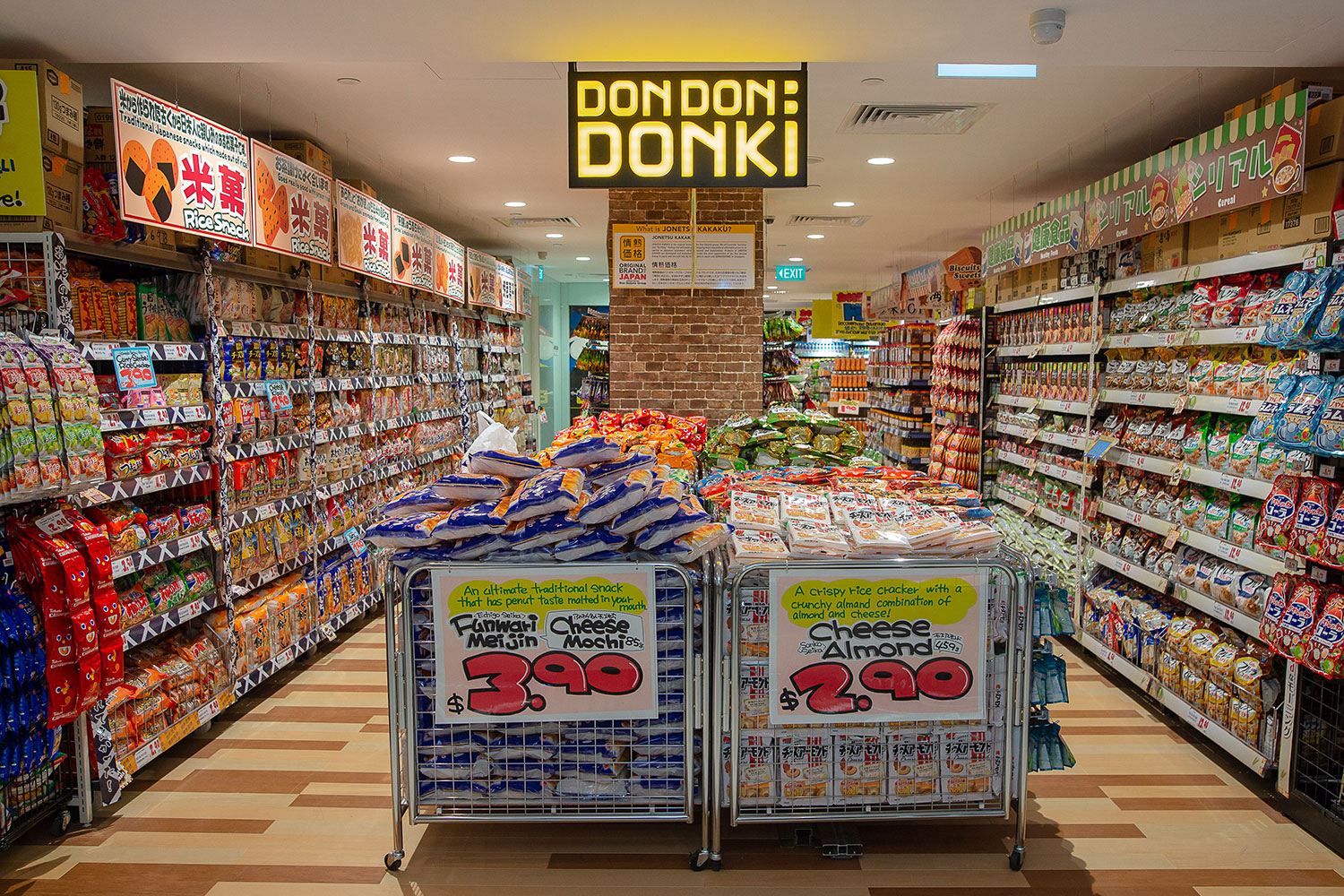 Don Don Donki Opens new outlet in 100AM Mall