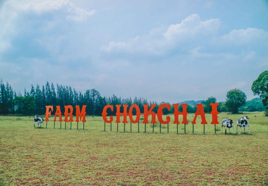 farm-chokchai-khaoyai-darrenbloggie-7184