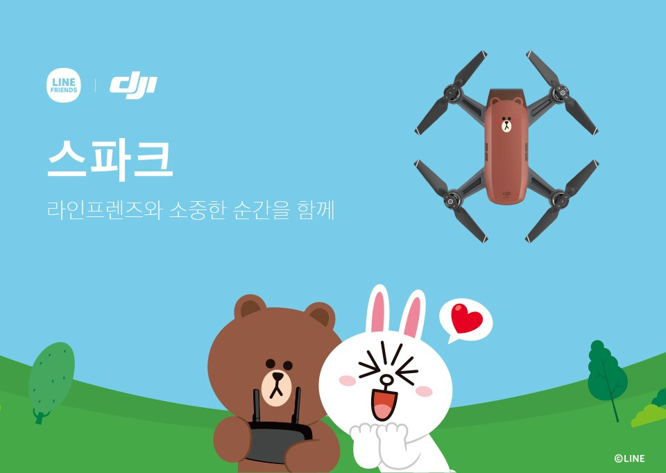 DJI Partners With LINE FRIENDS For First Characterized Drone