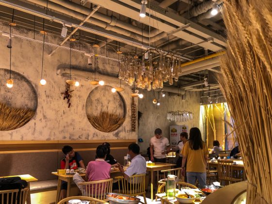 Beijing - 金谷雨妈妈菜 Golden Grain Gallery Restaurant