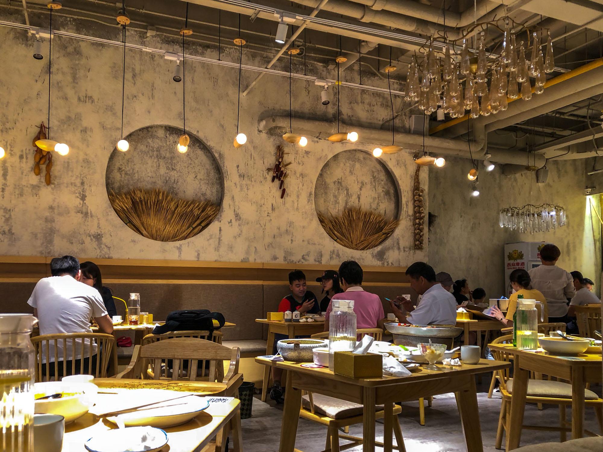 Beijing - 金谷雨妈妈菜 Golden Grain Gallery Restaurant