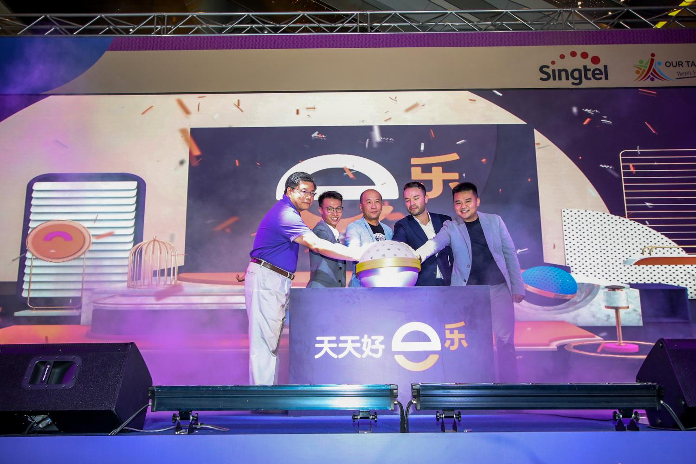 Singtel TV launched NEW Asian Entertainment Channel e-LE
