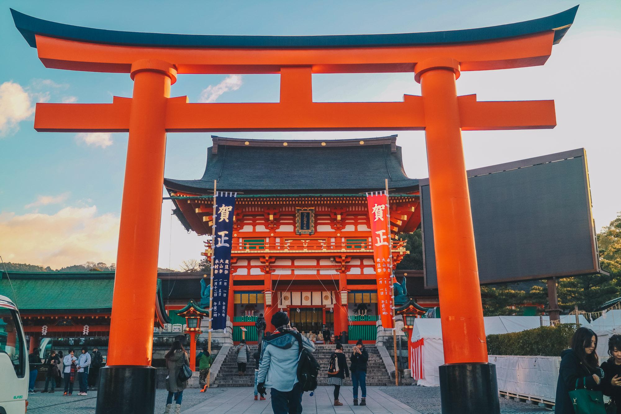 Fushimi-Inari-taisha-japan-kyoto-torigate-darrenbloggie