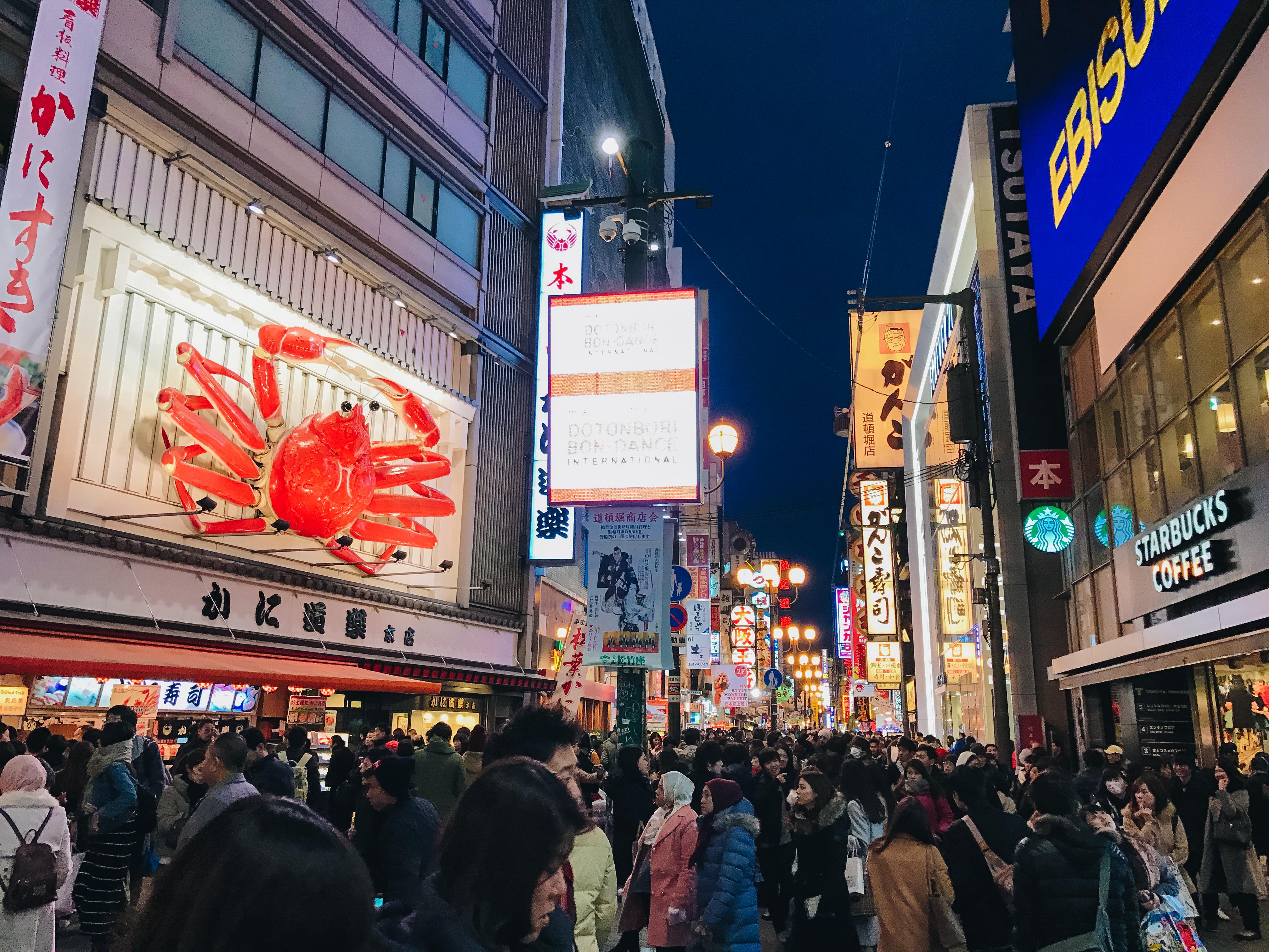 dotonbori-osaka-japan-darrenbloggie