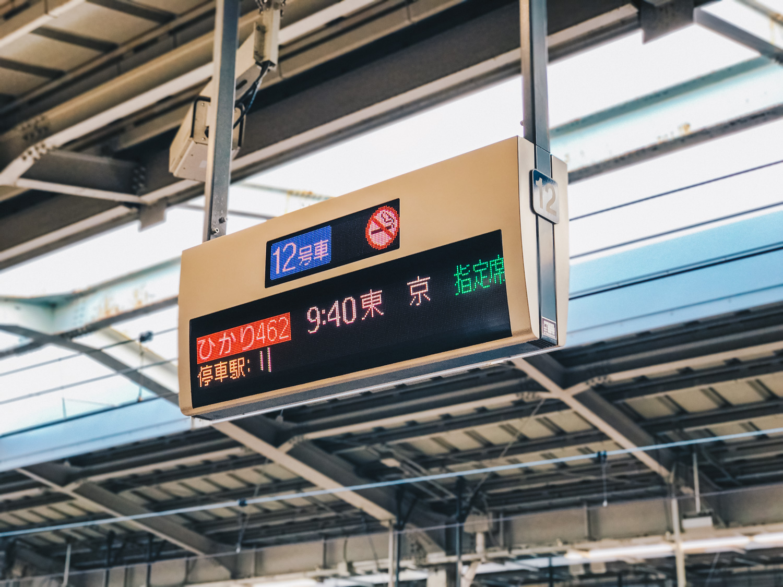 2016- tokyo-japan-darrenbloggie