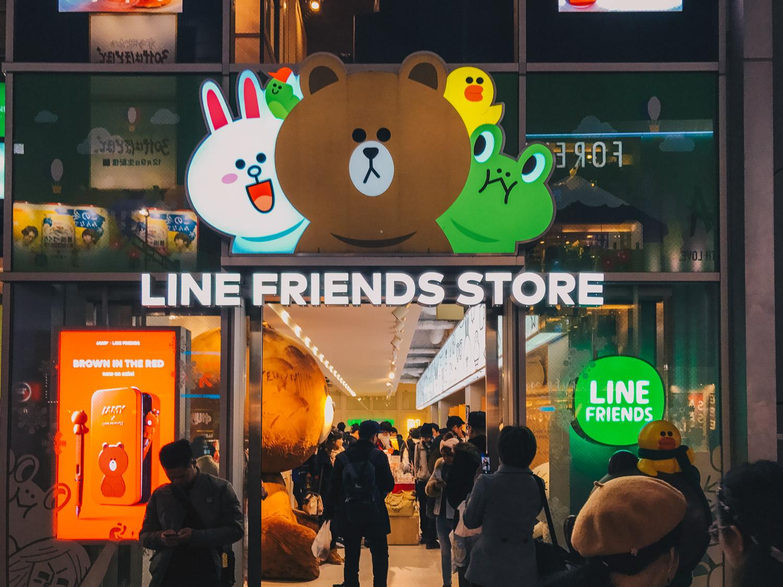 LINE-FRIENDS-store-harajuku-tokyo-japan-darrenbloggie