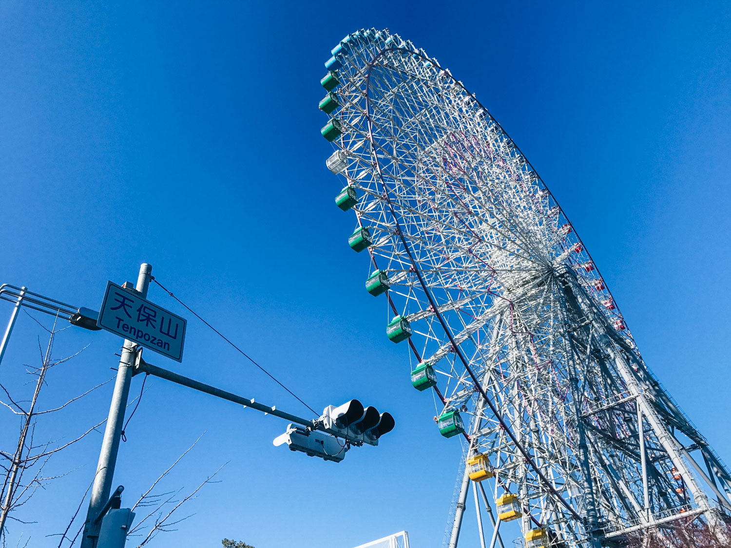Osaka-Aquarium-Kaiyukan-Tempozan-Giant-Ferris-Wheel-osaka-japan-darrenbloggie
