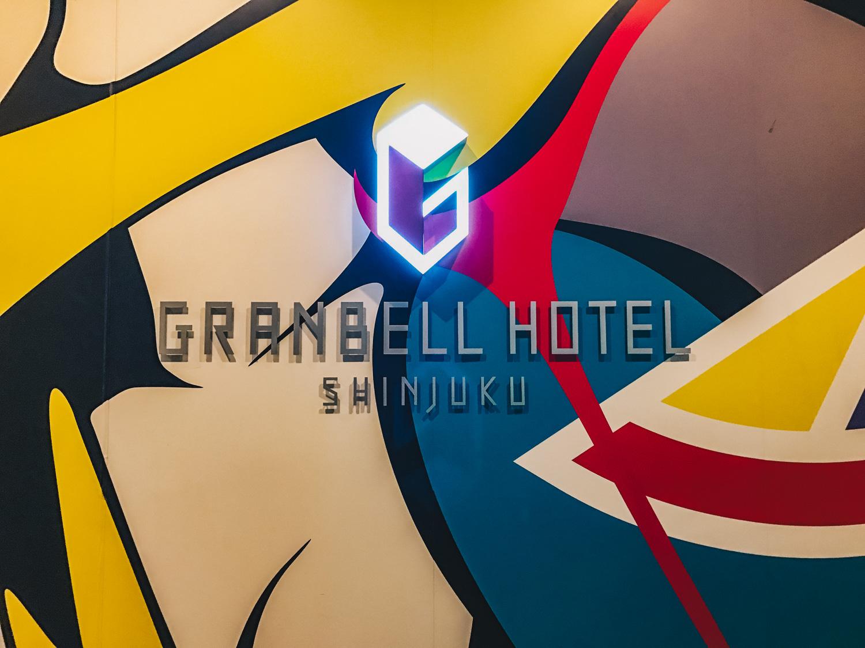 grandbell-hotel-shinjuku-tokyo-japan-darrenbloggie