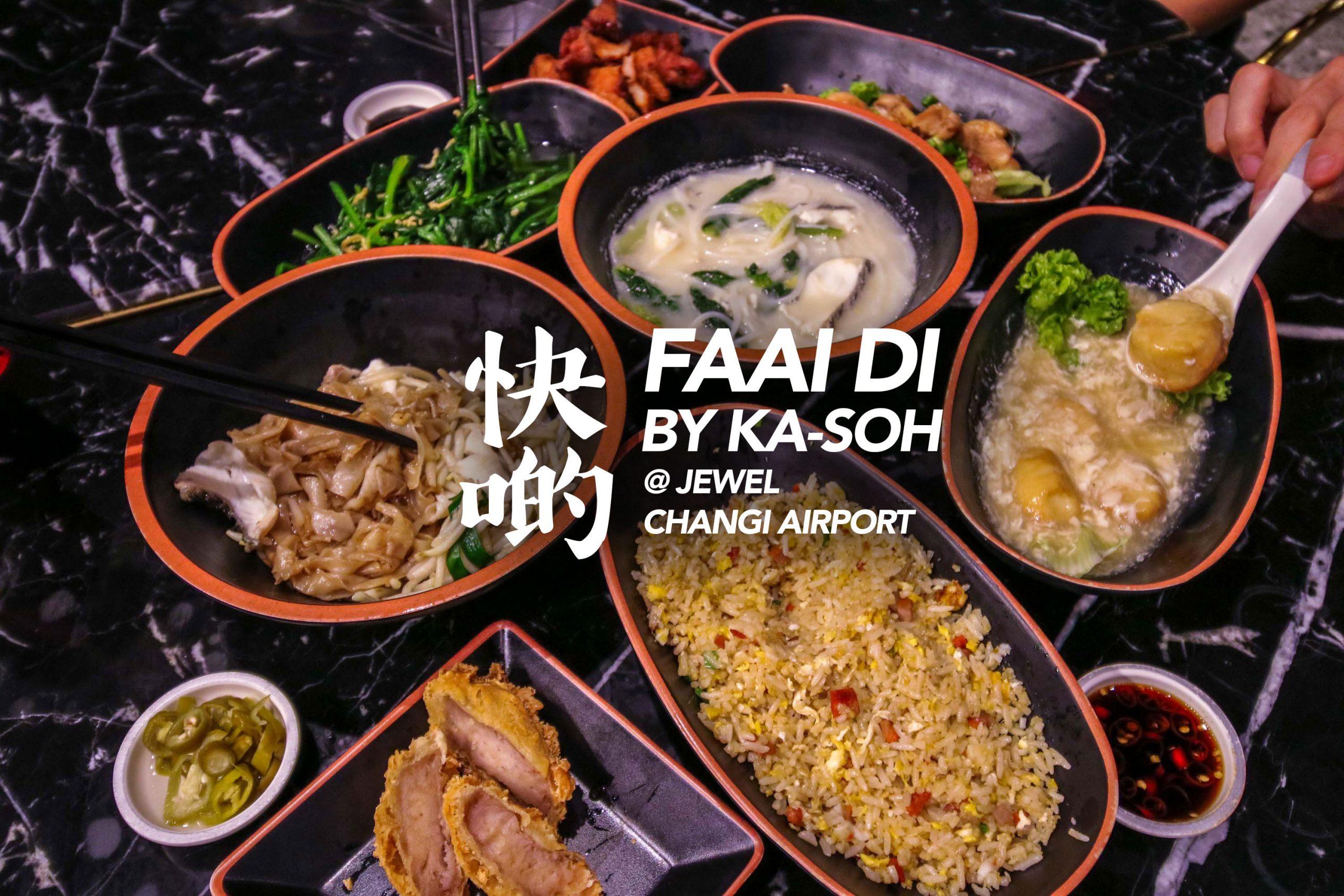 Faai-Di-Ka-Soh-Jewel-Changi-Airport-darrenbloggie
