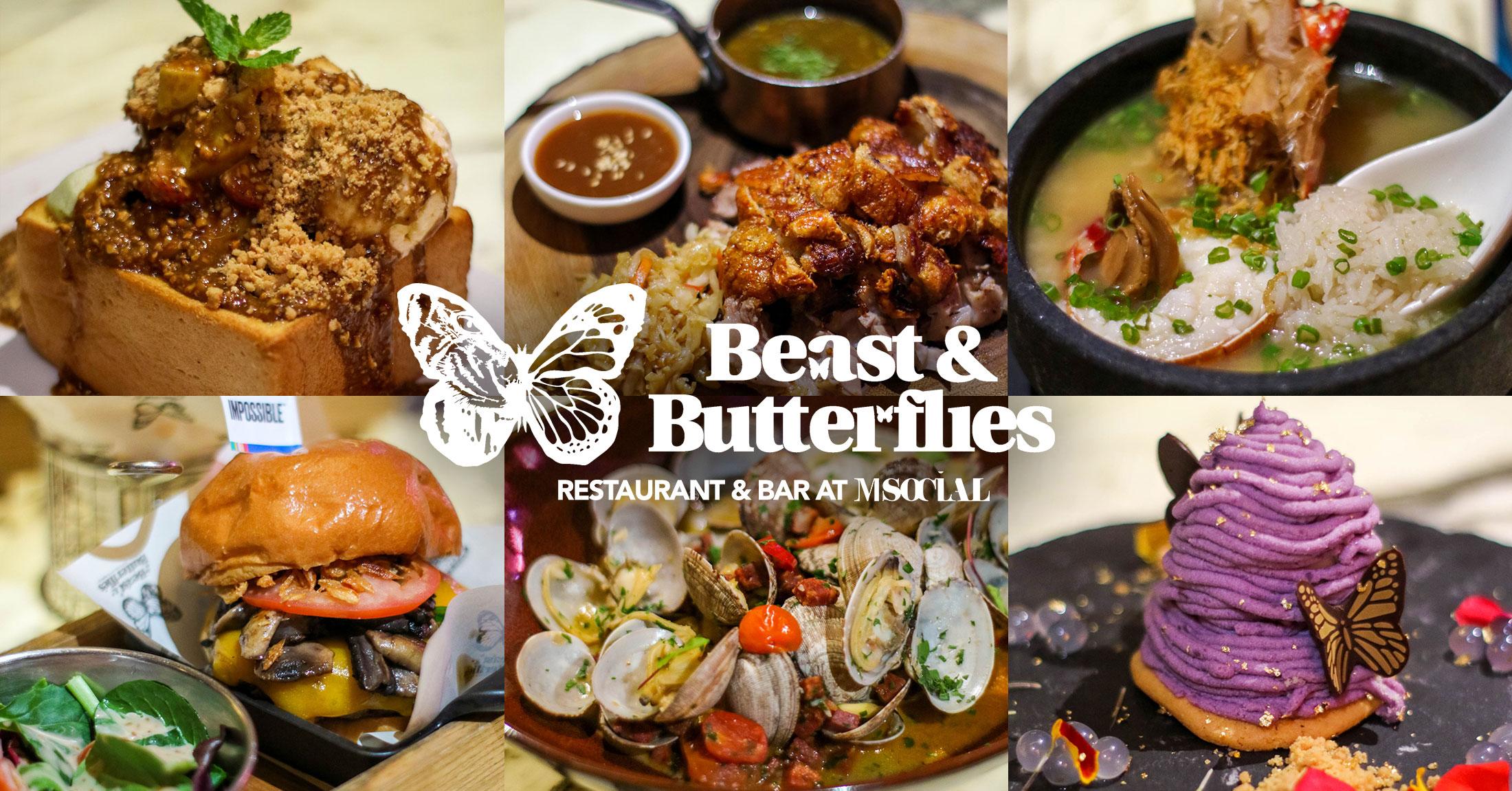 beast-and-butterflies-msocial-darrenbloggie-featured