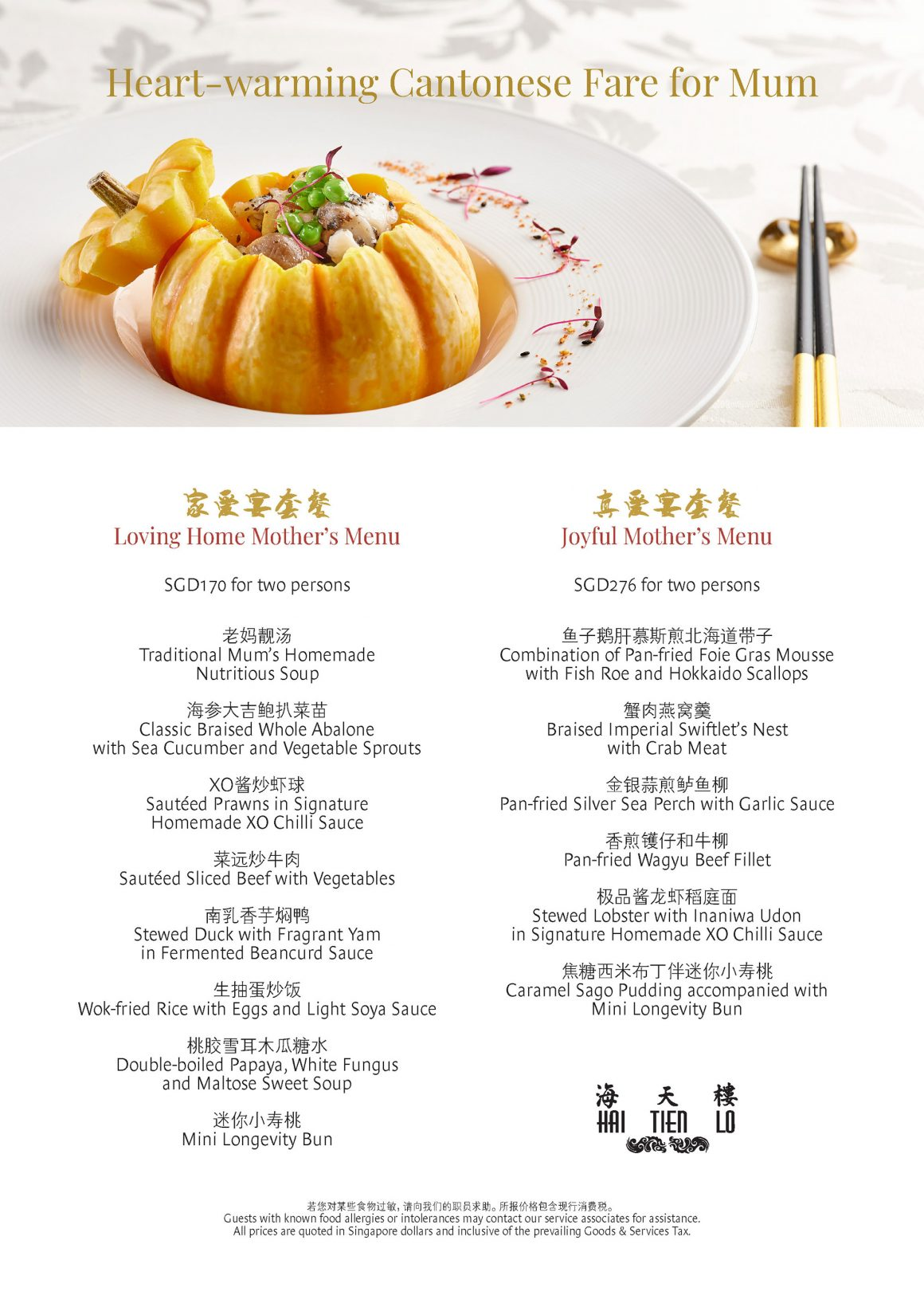 Hai-Tien-Lo-Mothers-Day-Menu-2020