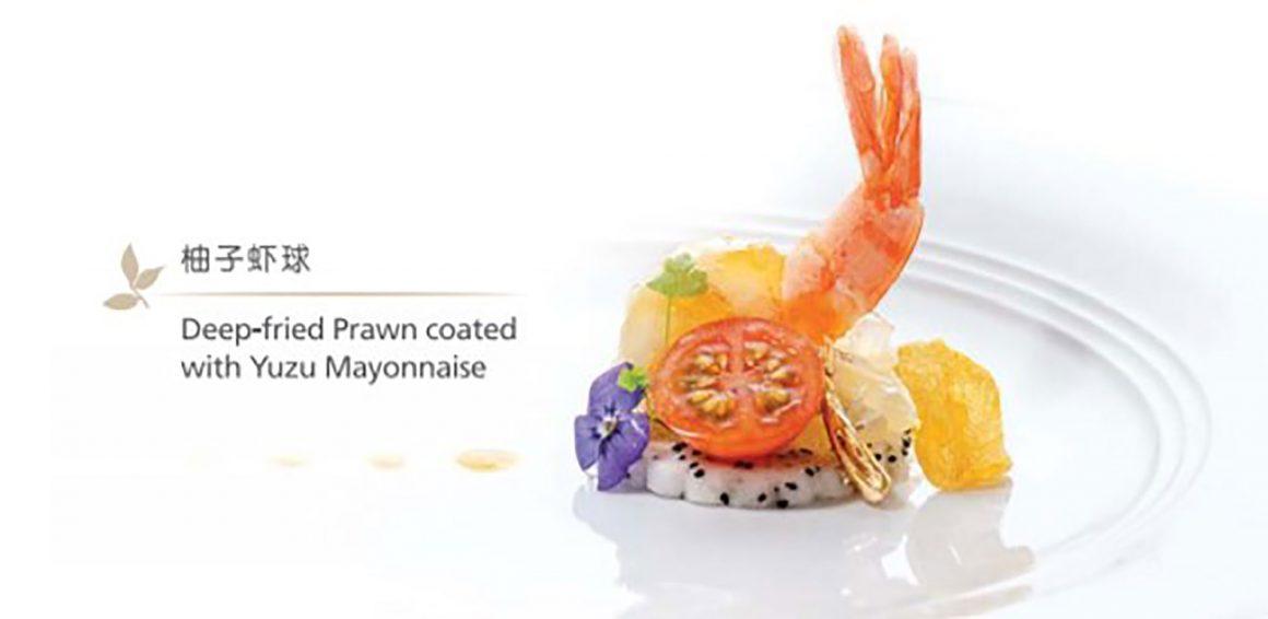Deep-fried-Prawn-Coated-with-Yuzu-Mayonnaise