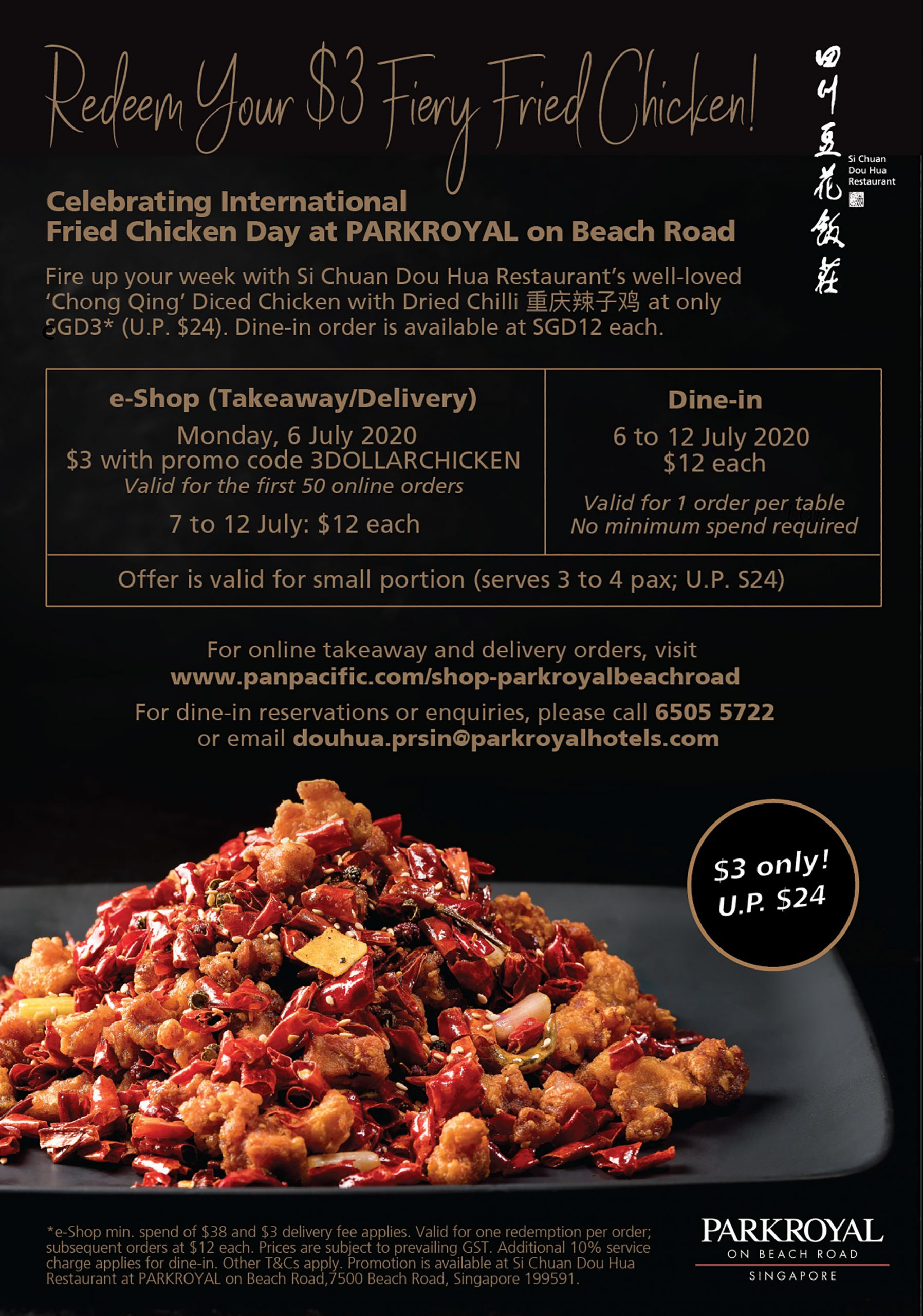 International-Fried-Chicken-Day-at-PARKROYAL-on-Beach-Road