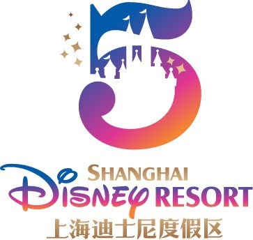 Shanghai Disney Resort Unveils Fifth Anniversary Logo at Special New Year's Eve Celebration
