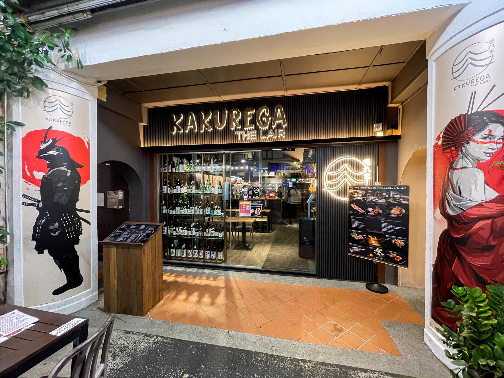 Kakurega-The-Lair-隠れ家-yakitori-darrenbloggie